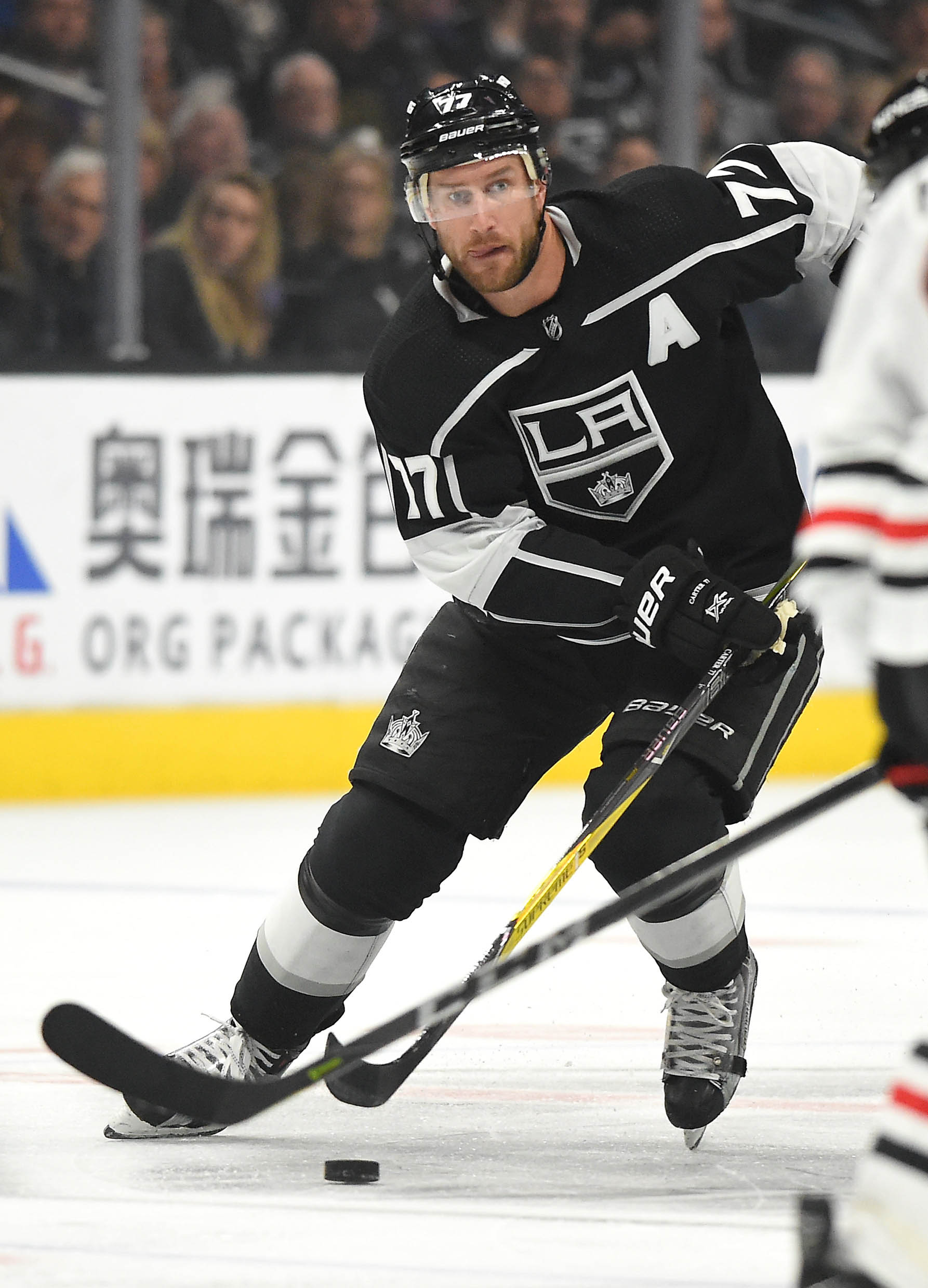 Jeff Carter's Indirect No-Trade Clause